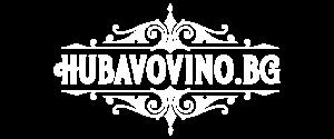 hubavovino.bg